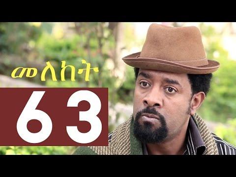 Meleket Drama Episode 63