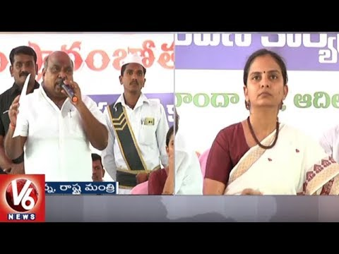 Minister Jogu Ramanna Launches Rythu Bandhu Scheme In Chanda Village | Adilabad | V6 News