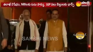 నేటి నుంచి శీతాకాల సమావేశాలు.. - netivaarthalu.com