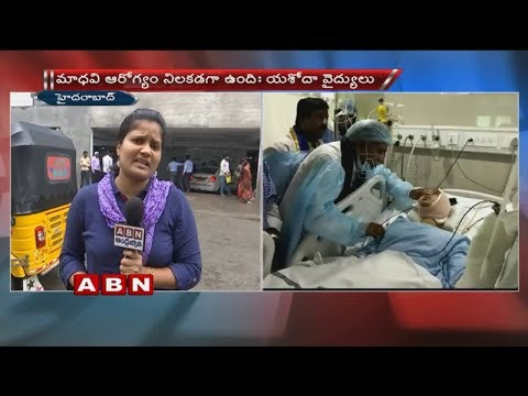 Madhavi's Health Condition Is Normal, Says Doctors | Latest Health Updates | ABN Telugu