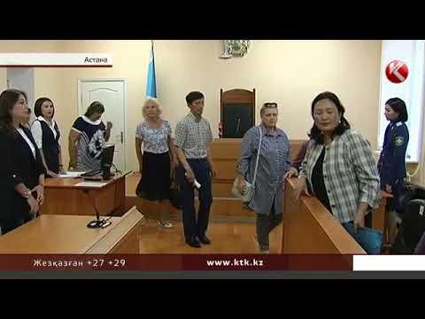 Астанада педофилді ұстап сабаған жұмысшылар марапатталатын болды