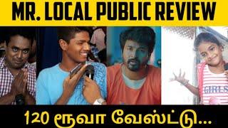 Mr. LOCAL Public Review | FDFS | Sivakarthikeyan | Nayanthara |  Rajesh M | Chitra Theatre | RJPM