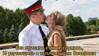 Поздравления мужу офицеру