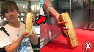 Se você tirar essa barra de ouro de 12KG ela é sua! Leve para casa e ganhe 2 milhões