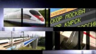 Siemens Velaro Corporate Movie