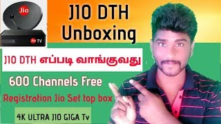 JIo DTH எப்படி வாங்குவது |Registration | Jio Giga TV Unboxing | 600 Channels Free | #jiodth# jiotv