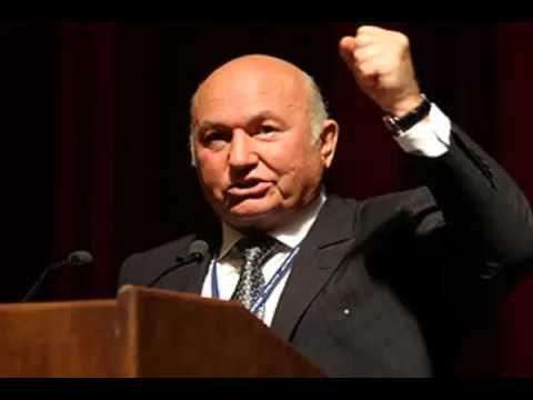 Лужков назвал российскую экономику «антинародной»