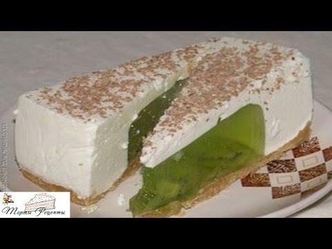 Желейный торт без выпечки с печеньем рецепт