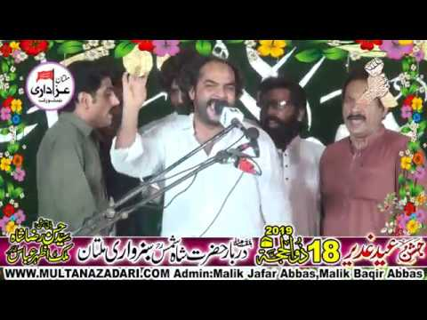 Zakir Mohsin Abbas Rukan I Jashan 18 Zilhaj 2019 I New Qasida Pakistan