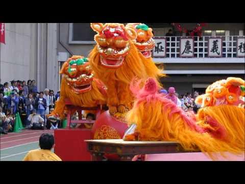 横浜での雙十節(国慶節) 2002年10月10日