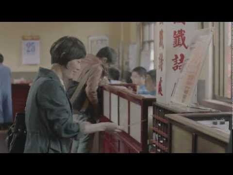 Time for Taiwan—My Beautiful Island 10 min (HD) (2011)