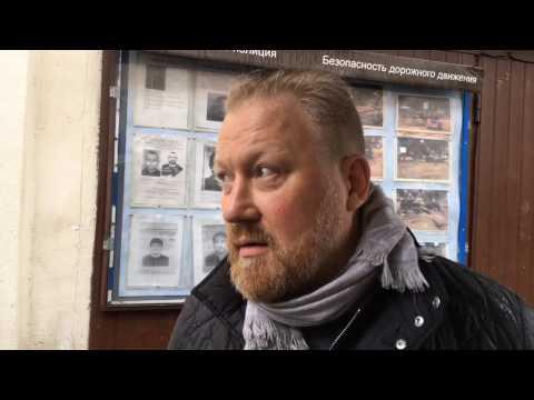 Юрий Горский приехал к Тверскому РОВД и  рассказал об обыске.