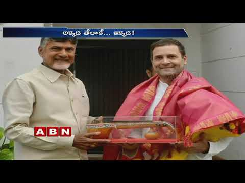 Will Chandrababu Naidu contest for Next lok sabha Polls ? | ABN Telugu