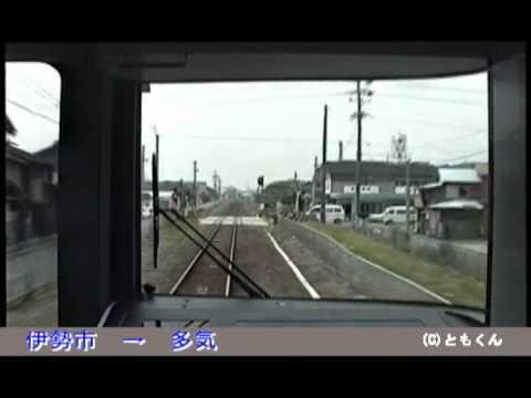 前面展望 快速みえ(1) 鳥羽 → 松阪