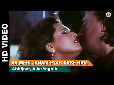 Aa Meri Janam Full Video | Return Of Jewel Thief (1996) | Jackie Shroff & Shilpa Shirodkar video