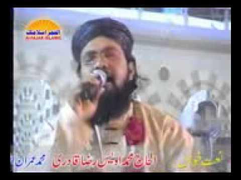 Imran Anwar Qadri Mahfil(Har Dam ALLah Ho)_mpeg4.mp4