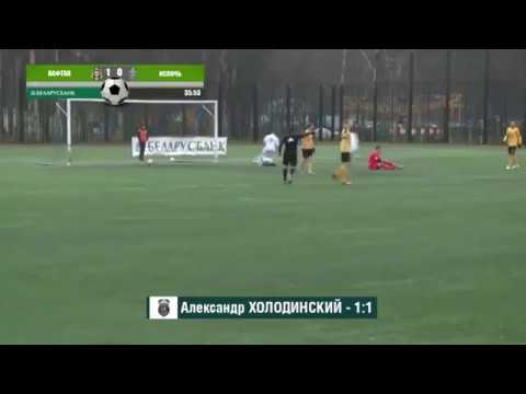 Первый гол Александра Холодинского в высшей лиге