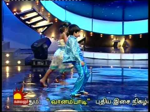 Odi Vilayaadu Pappa-2 Sai Prakash  Folk Round  video