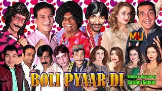 Boli Pyaar Di full HD Drama 2019 | Zafri Khan With Iftikhar Thakur and Amanat Chan |Stage Drama 2019