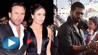 "Download video Kareena Kapoor Says ""Hi"" To Shahid Kapoor At IIFA Awards 2014"