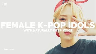 FEMALE K-POP IDOLS WITH NATURALLY DEEP VOICES #1   Compilation