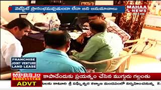 What Is The Reason For Dharani Website Becoming Late In Telangana?