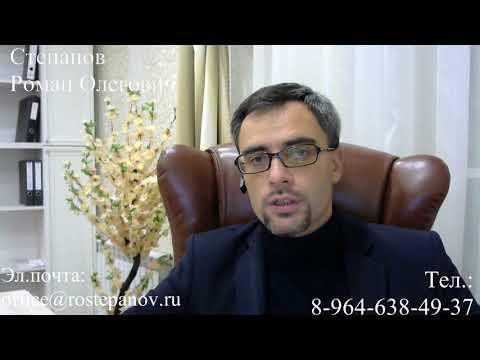 ГРАЖДАНСТВО РФ: чем поможет наличие недвижимости в России?