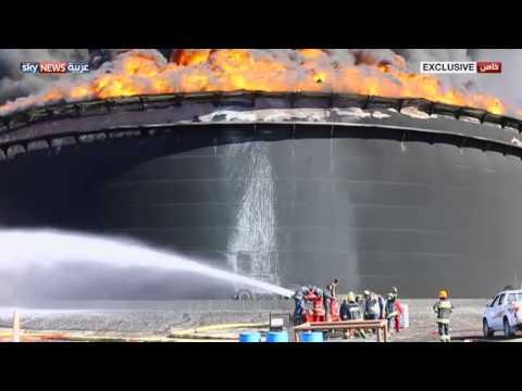 صور حصرية لانفجار خزان نفط بميناء السدرة الليبي