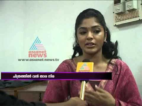 Interview:Rima Kallingal speaks about her role in Lal Jose's
