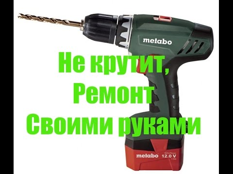 Makita pa14 ремонт своими руками