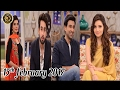 Good Morning Pakistan - Rasm-e-Duniya Cast 15th February 2017 - Top Pakistani show