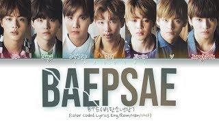 Download lagu BTS - BAEPSAE (뱁새) (Try-Hard/Silver Spoon) (Color Coded Lyrics Eng/Rom/Han/가사)