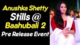 Anushka Shetty Stills At Baahubali 2 Pre Release Event || అనుష్క శెట్టి లేటెస్ట్