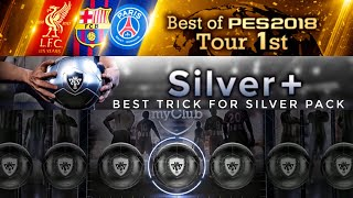 How to get black ball in silver pack pes2018