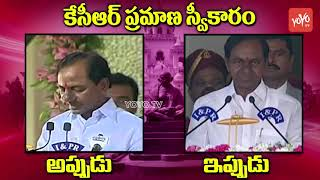 KCR Oath Taking As Telangana CM Then And Now at Raj Bhavan | Hyderabad
