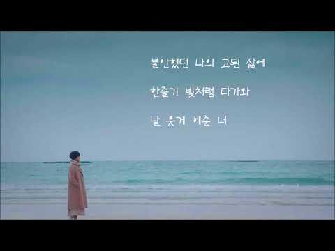 Download 폴킴 Paul Kim - 모든 날, 모든 순간 키스 먼저 할까요?` OST 가사 Mp4 baru