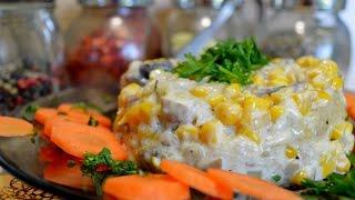 САЛАТ ПАНДОРА! Очень вкусный и необычный. Простой рецепт вкусного салата с грибами.