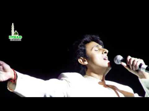Salaam Aap Par Tajdaar E Madina by Sonu Nigam  Naat Sharif