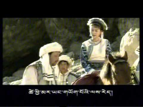 ཇ་རྟའི་གནའ་ལམ། Tibetan Language Film Part 1