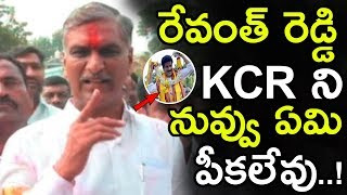 Harish Rao Shocking Comments On Revanth Reddy || Harish Rao Press Meet After Record Win || NSE