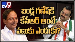 Is Bandla Ganesh afraid of CM KCR?