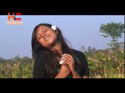 Ami Janina Ami Bujhina (Female) ll  High-Choice Entertainment
