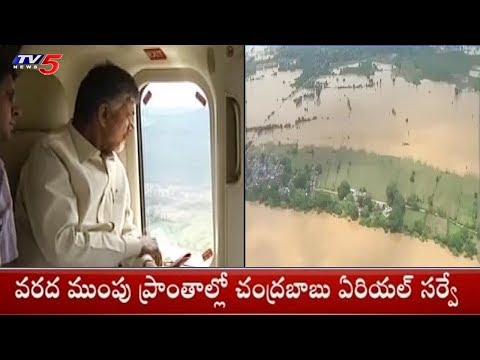 CM Chandrababu Aerial Survey Of Flood-Affected Areas | Andhra Pradesh | TV5 News