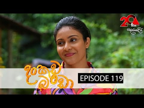 Dankuda Banda Sirasa TV 08th August 2018 Ep 119 [HD]