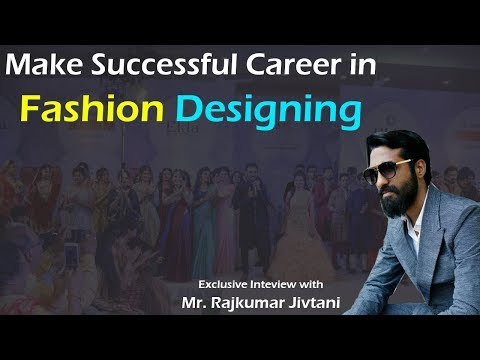 Career in Fashion Designing || फैशन डिजाइनिंग कोर्स  || Fashion designing for beginners