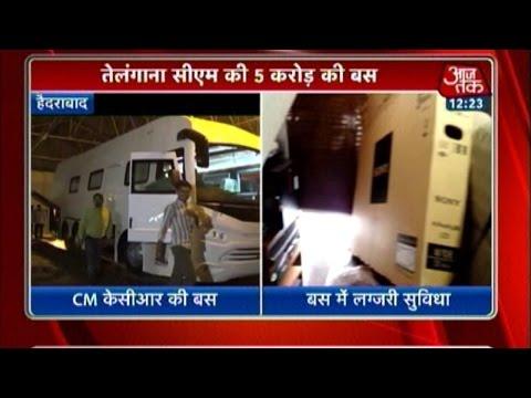 Telangana CM K Chandrashekar Rao's Rs 5-crore Bullet-Proof Bus
