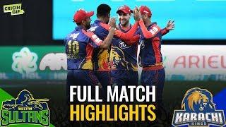 PSL 2019 Match 2: Multan Sultans vs Karachi Kings   Full Match Highlights