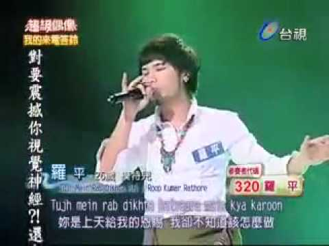 Chinese dude singing an indian song