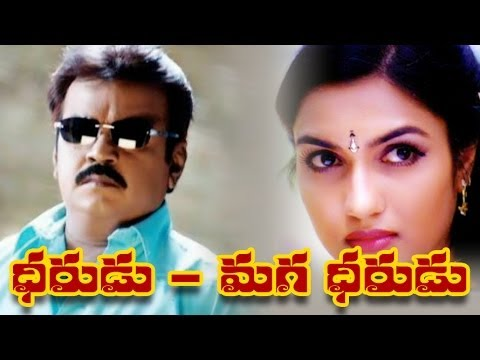 Dheerudu Magadheerudu Full Length Telugu Movie - Vijayakanth,sukanya ,kanaka video