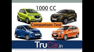 1000cc में Best Car कोन सी है Alto k10 vs Redi go vs Kwid vs Eon in 2017 | Trucar